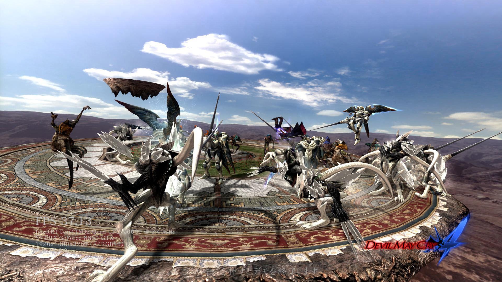 Devil May Cry 4 Screenshot 2