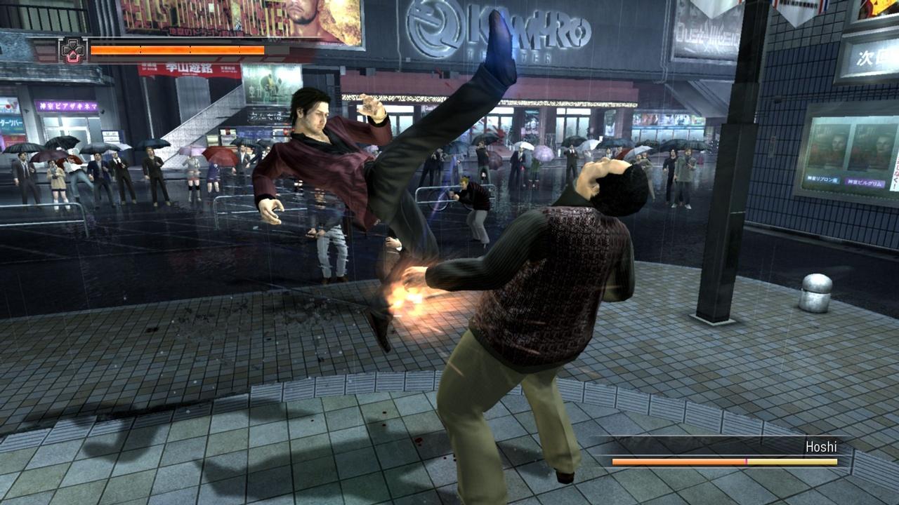 Yakuza 3 Screenshot 4