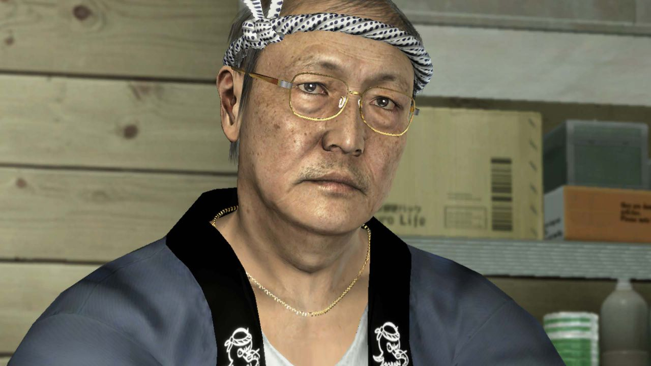 Yakuza 4 Screenshot 3